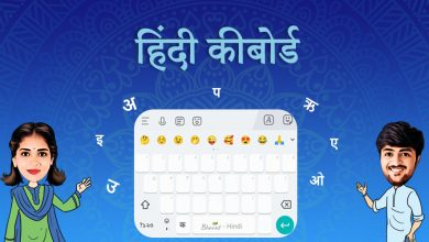 Photo of 6 Best English To Hindi Typing Websites