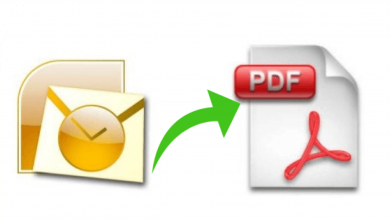 Photo of How to Move Outlook mails to PDF with attachments